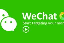 Pengertian dan Keunggulan WeChat
