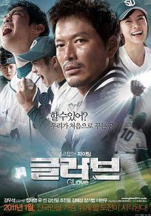 3 Film Korea yang Bisa Memotivasi