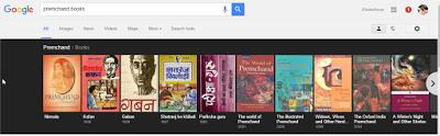 Hal Menarik yang Bisa Di lakukan Google Search - Informasi Buku